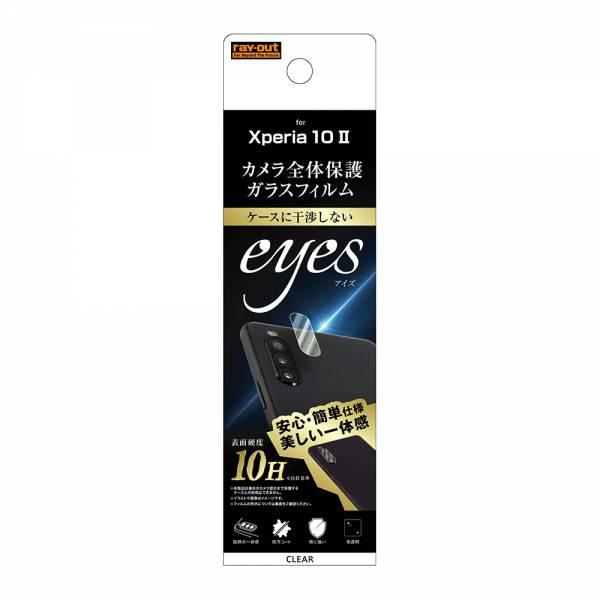 スマートフォン・携帯電話アクセサリー, ケース・カバー Xperia 10 II 10H eyes RT-XP10FGCAC