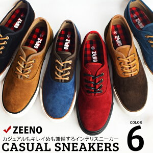 ≪SALE≫【送料無料】 靴 メンズ スニーカー カジュアルシューズ 大人 キャンバス メンズシューズ メンズスニーカー デッキシューズ 軽量 men's sneaker 人気 靴/【あす楽対応】2020 秋新作