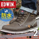 【EDWIN エドウィン】防水設計 ブーツ メンズスニーカー...