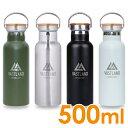 水筒ステンレスボトルマグボトル500ml保温保冷二重断熱構造シルバーブラック