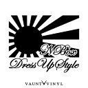 日章旗 NBOX カッティングステッカー / Dress Up Style / Nボ...