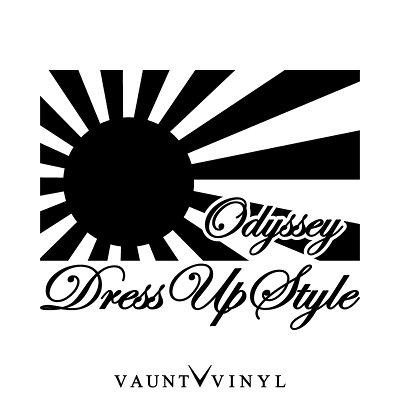 日章旗Odysseyカッティングステッカー/DressUpStyle/オデッセイステッカー/rb1rc3rcra7アブソリュートグリルテールランプ/10P26Mar16