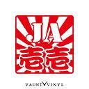 jimny ジムニー 型式 カッティングステッカー 日章 車 ステッカー チューン シール ジムニー 転写 シート カスタム パーツ / SUZUKI 日章旗 日の丸 / 防水 スーツケース 泥 / JA71 SJ30 JA11 / 10P05Aug17