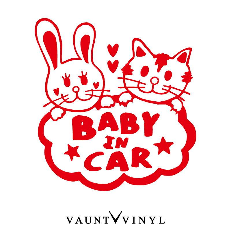 メモリアル・記念品, その他  Baby in car kids in car 10P05Aug17
