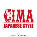 Japanese style CIMA ステッカー / カッティング 車 ステッカ...