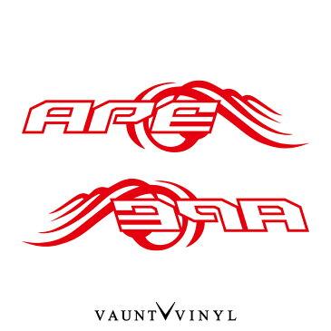 APE エイプ カッティング ステッカー 左右セット バイク ステッカーボム ステッカー デカール シール カスタム / ヘルメット サイドバッグ リアボックス / ウイング 羽 翼 風 / ape50 エイプ50 ape100 エイプ100 パーツ マフラー honda ホンダ / 10P05Aug17