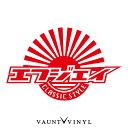 日章 エフジェイ classic style カッティング ステッカー FJ...