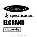 エルグランド mix ステッカー エルグランド e50 e51 e52 後期...