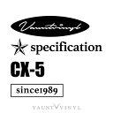 CX-5 mix ステッカー cx-3 cx-5 cx-7 cx3 cx5 cx7 前期 後期 ...