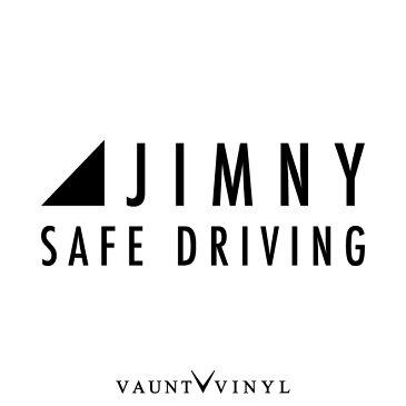 ジムニー safe driving ステッカー ジムニー jb23 ja11 ja22 ホイール バンパー マフラー パーツ / ステッカー 車 シール デカール 切り文字 カッティング / 安全運転 セーフティー ドライブ エコカー / baby in car 赤ちゃん 子供 / 10P05Aug17
