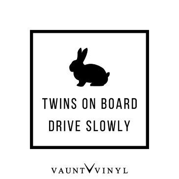 ウサギ TWIN ON BOARD カッティング ステッカー baby in car ステッカー ベビーインカー kids in car キッズインカー 子供が乗っています 赤ちゃんが乗っています / 安全運転 チャイルドシート 車 バイク シール デカール / 動物 アニマル
