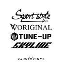 Sport style mix スカイライン カッティング ステッカー スカ...