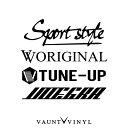 Sport style mix インテグラ カッティング ステッカー インテ...