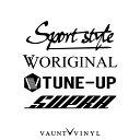 Sport style mix スープラ カッティング ステッカー スープラ...