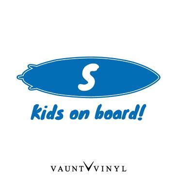 イニシャル S サーフボード KIDS ON BOARD ステッカー サーフィン 海 波 車 シール baby in car ベビーインカー kids in car キッズインカー 子供が乗っています 赤ちゃんが乗っています 双子 吸盤 マグネット シンプル おしゃれ オシャレ お洒落 文字
