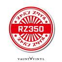ジャパンスタイル RZ350 シール RZ350 rz350 rz350f チャンバー 延長ワイヤー ヤマハ / 日章旗 旭日旗 旭 国旗 日の丸 日章 日本 ステッカー 車 シール デカール ステッカー パーツ 改造