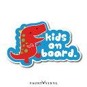 恐竜 Kids on board シール ステッカー ティラノサウルス Tレ...