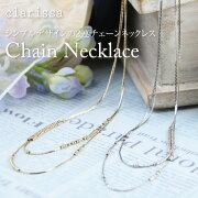 【clarissa】シンプルデザインの2連チェーンネックレス