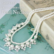 【clarissa】2連パールの華奢ネックレス