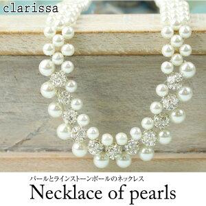 【clarissa】パールとラインストーンボールのネックレス
