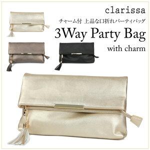 【clarissa】チャーム付上品な口折れパーティバッグ