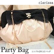 【clarissa】2WAYリボンパーティーバッグ