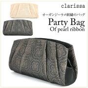 【clarissa】3WAYオーガンジーラメ刺繍のクラシカルバッグ