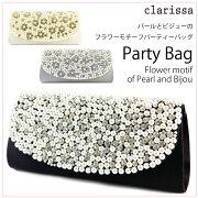 【clarissa】3WAYパール&ビジューのフラワーモチーフパーティバッグ