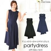 【clarissa】アシンメトリーのマットサテンドレス