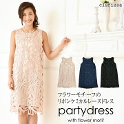 【clarissa】フラワーモチーフのリボンケミカルレースドレス