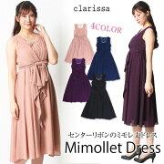 【clarissa】センターリボンのミモレ丈ドレス