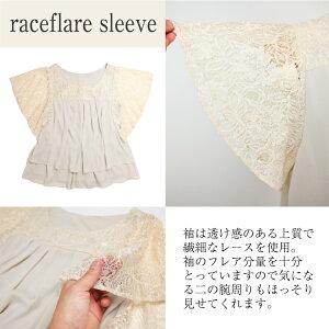 パンツドレス,ツーピースドレス