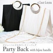 【clarissa】ビジューハンドルのハンドバッグ