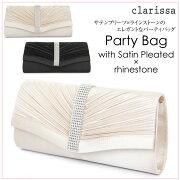 【clarissa】サテンプリーツラインストーンのエレガントなパーティバッグ