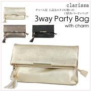 【clarissa】チャーム付上品なエナメル使いの口折れパーティバッグ