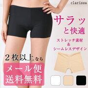 【clarissa】柔らかフィットペチパンツ