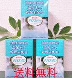【送料無料】【増量プレゼント中】入浴剤 マグマオンセン《15g×21包入り お得な3箱セット+6包
