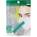 MoriLabo(モリラボ) 花粉バリアスティック 4g