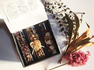 ベジッポ ホワイトデー ギフトボックス オリジナルブレンド 和紅茶 ハーブティー 誕生日 プレゼント ギフト 2021 ドライフルーツ ナッツ 贈り物 アンチエイジング 美肌 母の日