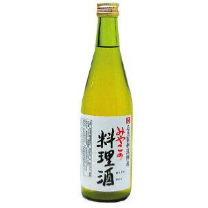 【みやこの料理酒 500ml×6本】国内産米使用【送料無料】