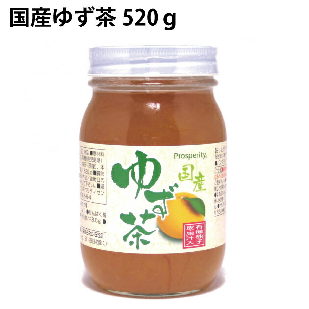 丸成商事 ゆず茶 520g 12本