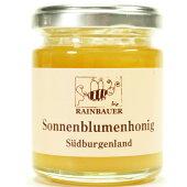 【オーストリア産オーガニックひまわり蜂蜜120g瓶】100%純粋はちみつ【送料無料】