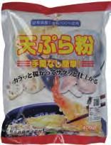 桜井食品 天ぷら粉 400g 8個