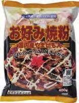 桜井食品 お好み焼粉 400g 6個