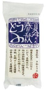 椿き家充填豆腐・春夏秋冬 300g 18個