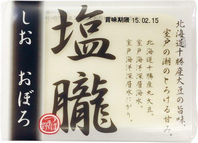 豆腐, 寄せ豆腐  250g 10