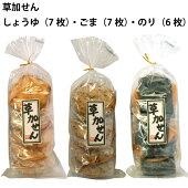 送料無料無農薬無添加自然食品ベジタブルハート