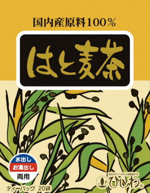 茶葉・ティーバッグ, その他  160g(8g20) 4