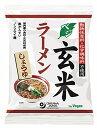 インスタントラーメン オーサワのベジ玄米ラーメン(しょうゆ) 112g(うち麺80g) 20袋
