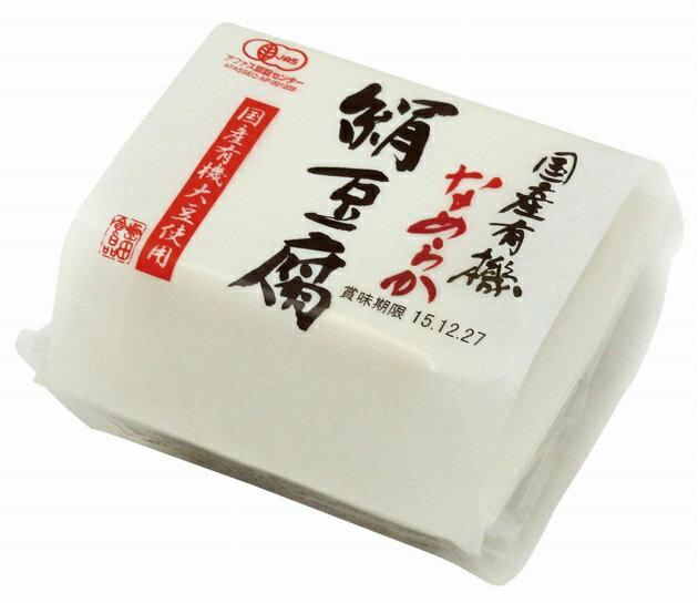 豆腐, 絹ごし豆腐  240g(120g2) 12